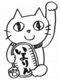 愛媛県伊予市移住サポートセンター「いよりん」